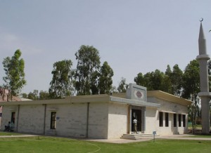 NUML Lahore Campus