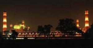 PIMSAT Lahore