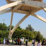 Quaid-i-Azam University Islamabad Admission 2018 Last Date and Fee Structure