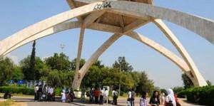 Quaid-i-Azam University Islamabad