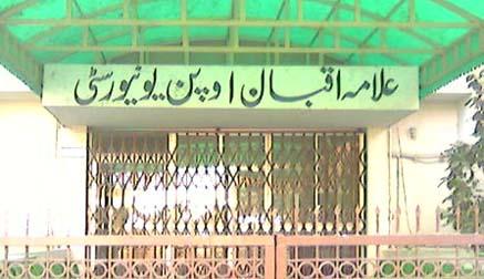 AIOU Lahore Admission