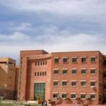 Comsats Virtual Campus Admission 2017 Last Date