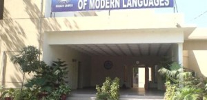 NUML Multan Campus
