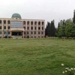 NUML Islamabad Admission 2017 Last Date