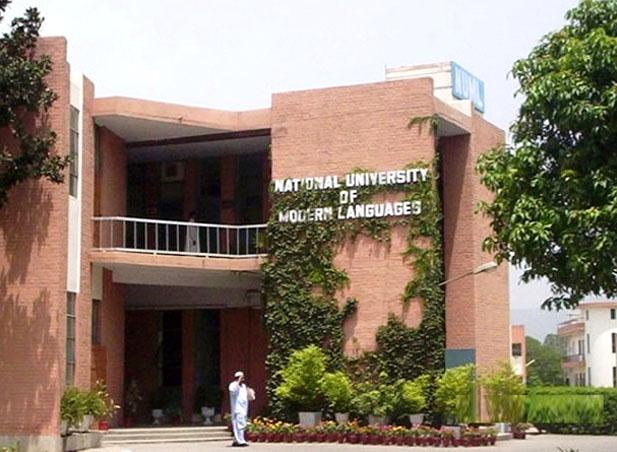 NUML Faisalabad Campus Admission