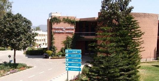 NUML Karachi Campus Admission