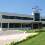NUML Hyderabad Campus Admission