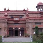 Preston University Peshawar Admission