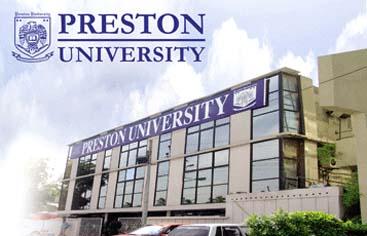 Preston University Faisalabad Admission