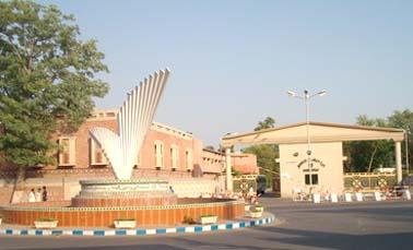 PAF Public School Sargodha Admission
