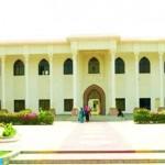 Shah Abdul Latif University Khairpur Admission