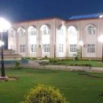 SALU Shikarpur Campus Admission