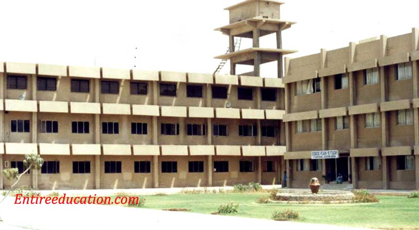 Baqai Medical University Admission 2018 Last Date MBBS, BDS