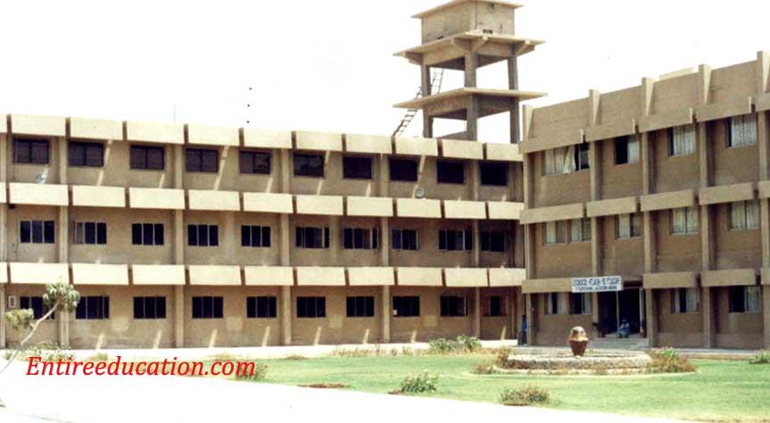 Baqai Medical University Admission 2018 Last Date MBBS, BDS