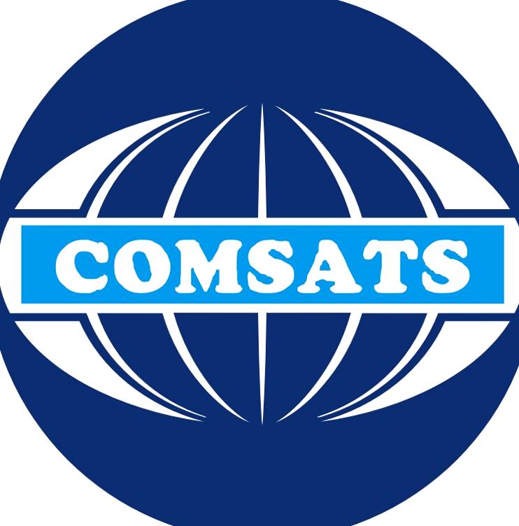 COMSATS Sahiwal Merit List 2017 Entry Test