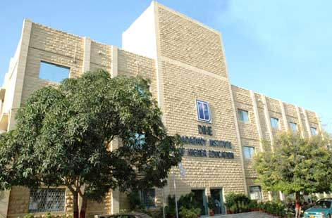 Dadabhoy Institute of Higher Education Karachi