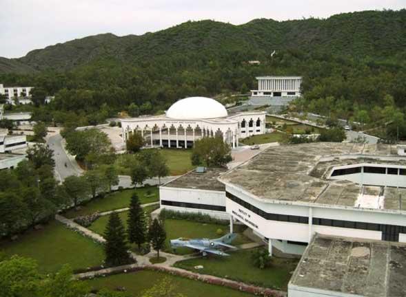 Gik university