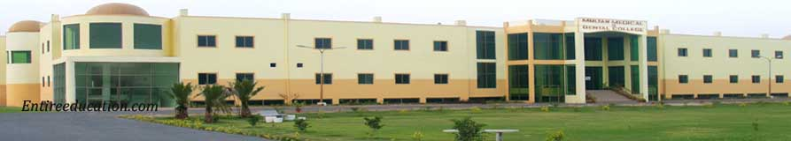 MMDC Multan