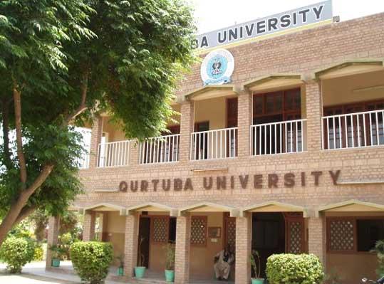 Qurtuba University D I Khan Admission