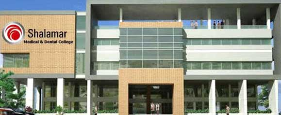 Shalamar Medical College Lahore Admission