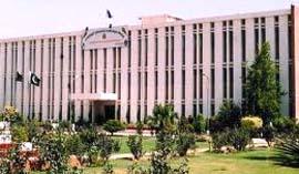 Sindh Agriculture University Tandojam
