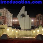 Superior University Lahore Admission