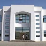 UET Faisalabad Admission