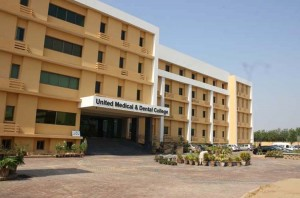 United Medical and Dental College Karachi