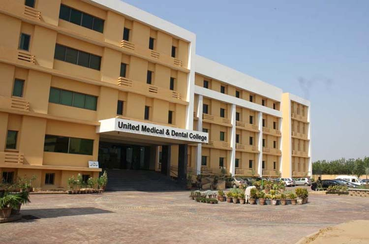 United Medical and Dental College Karachi Admission