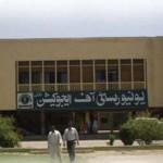 University of Education Multan Admission