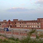 University of Punjab Jhelum Campus Admission