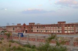 University of Punjab Jhelum Campus