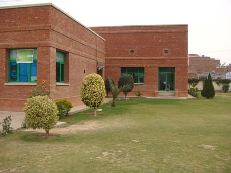 University of Education Okara Admission