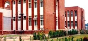 BZU Sahiwal Campus