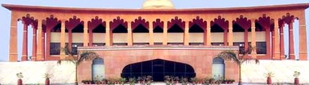 CASE University Islamabad Admission