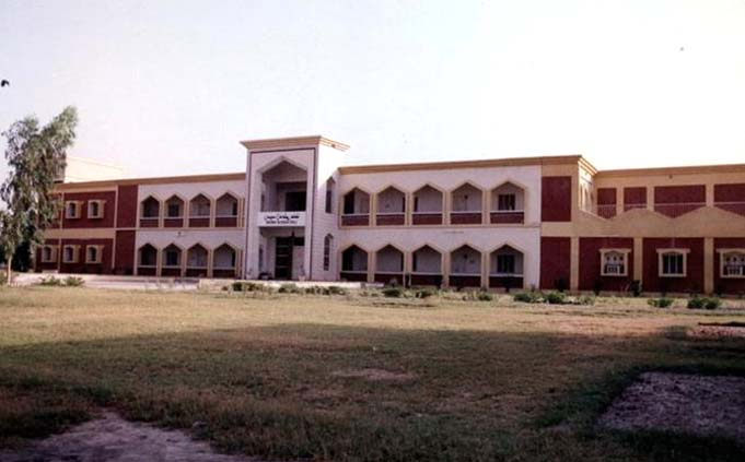 Cadet College Larkana