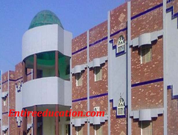 MUST Mirpur AJK Admission