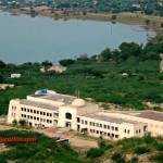 Namal College Mianwali Admission