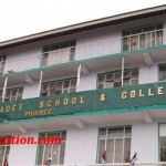 Pakistan Cadet School College Murree Admission