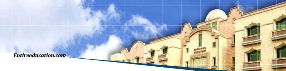 UMDC Faisalabad Admission