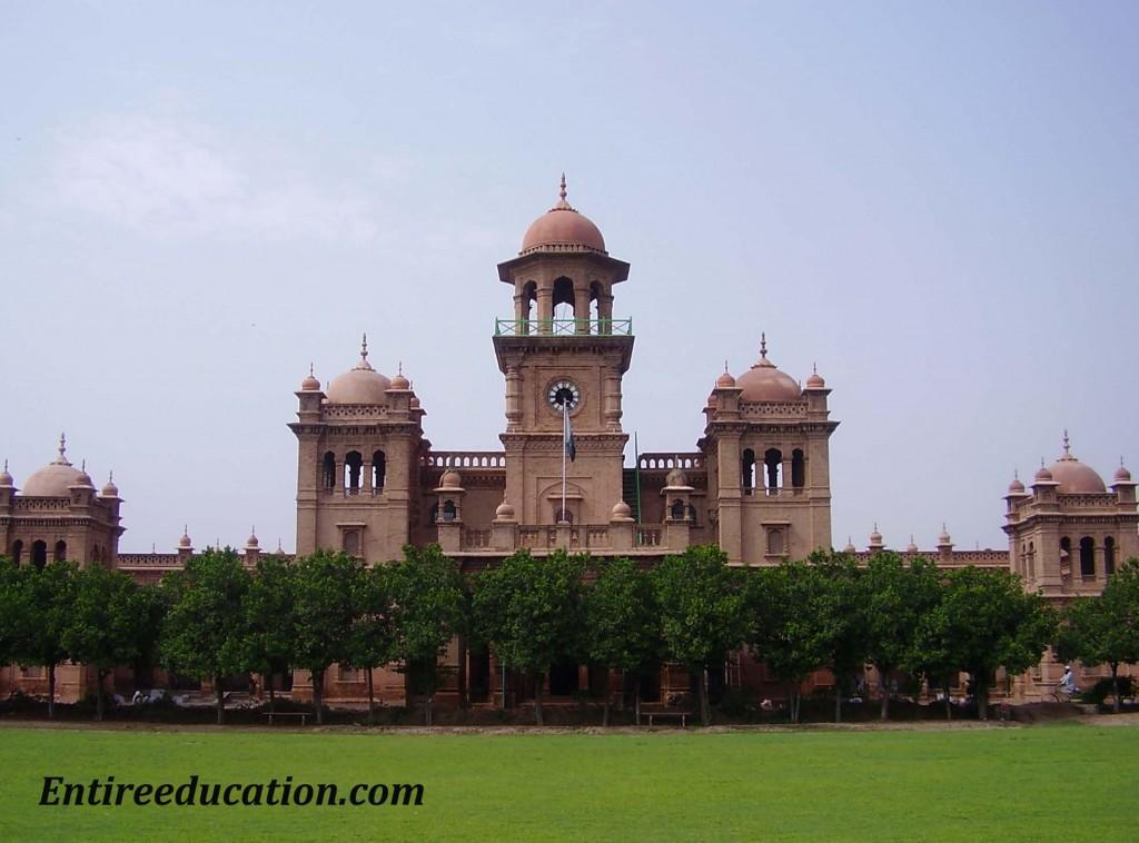 Peshawar University Admissions