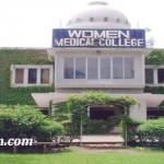 Women Medical College Abbottabad Admission