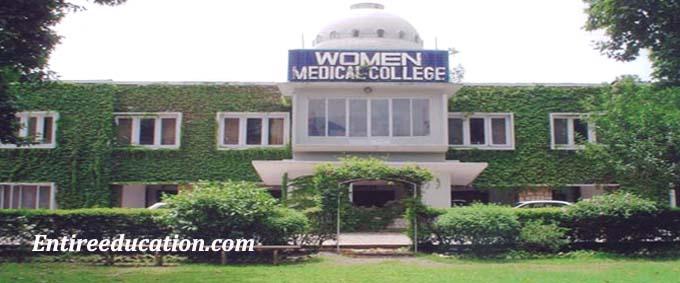 Women Medical College Abbottabad Admission