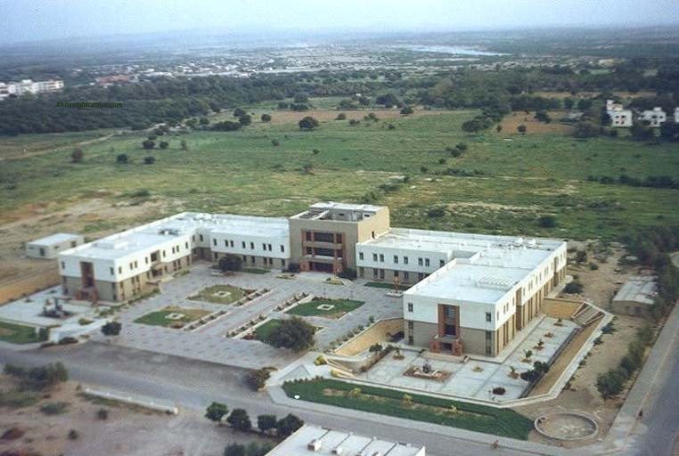 Hamdard University Islamabad Admission