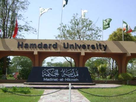 Hamdard University Merit List and Entry Test Results for Admissions 2019