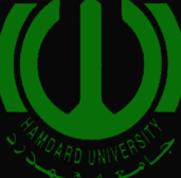 Hamdard University Entry Test Result