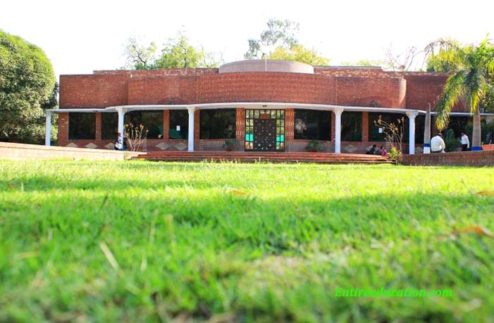 University Of South Asia Lahore Pakistan