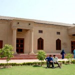 University Of South Asia Lahore Pakistan Admission