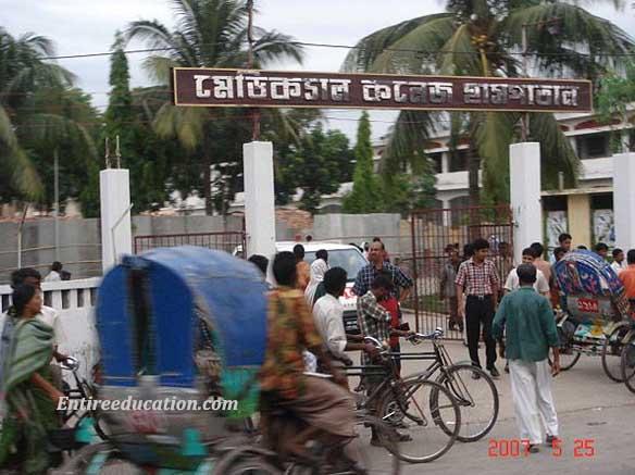 dating site dhaka bangladesh Top places to visit in dhaka city, bangladesh: see tripadvisor's 5,570 traveller reviews and photos of dhaka city attractions.