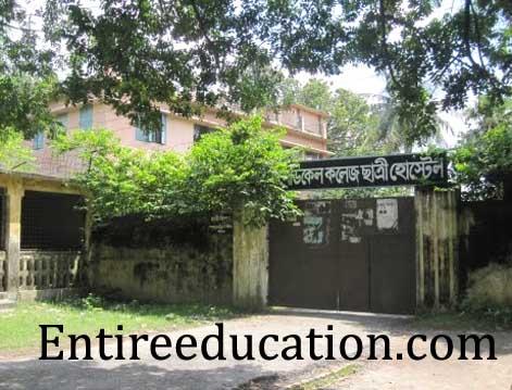 Pabna Medical College Bangladesh
